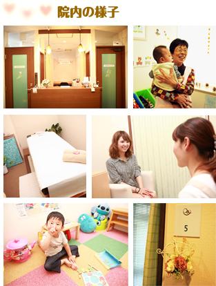 横浜にある不妊治療、不妊症、逆子の鍼灸院内の様子