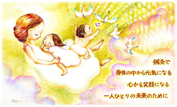 横浜の不妊治療、不妊症、逆子の鍼灸院